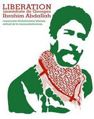 image lib ration georges ibrahim abdallah copie