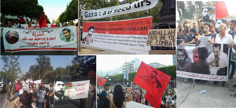 Succès des mobilisations du 14 juillet en soutien à Georges Abdallah dans - DATE A RETENIR Sans-titre-2