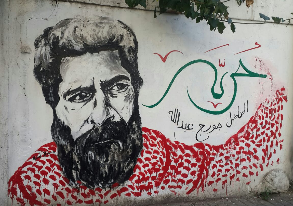 Solidarité internationale avec Georges Abdallah
